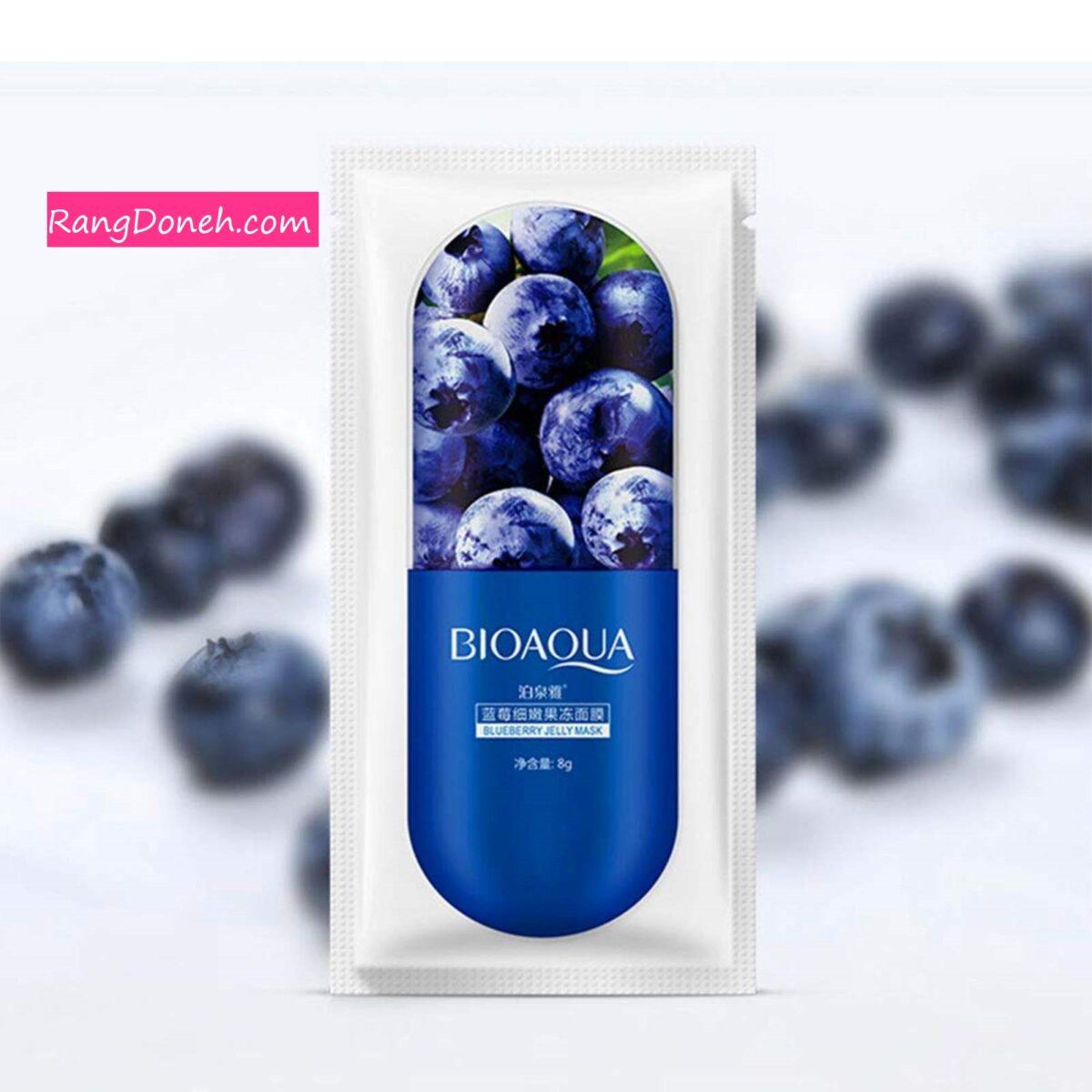 ماسک صورت بایو آکوا مدل Blueberry حجم 20 میلی لیتر