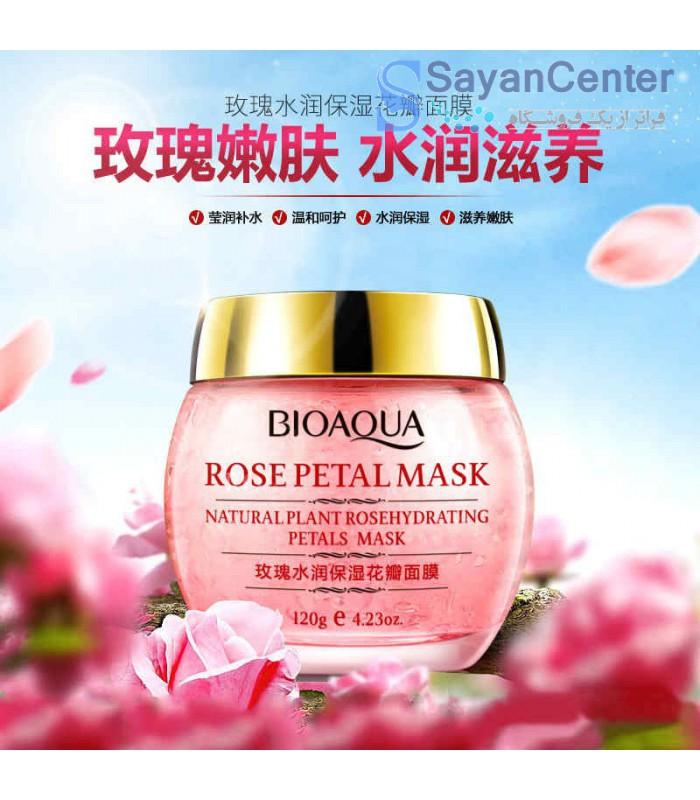 ماسک صورت پوست گل رز بیواکوا