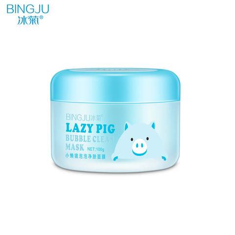 ماسک حبابی بینگ جو lazy pig
