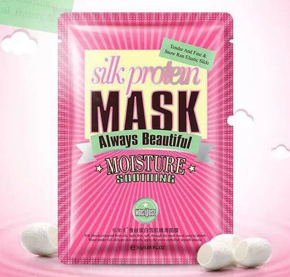 ماسک پروتئین ابریشم ایمجز