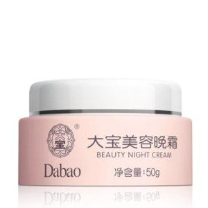 محصولات چینی DABAO