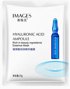 ماسک مرطوب کننده هیالورونیک اسید ایمیجز