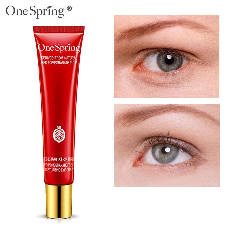 کرم مرطوب کننده و تقویت کننده دور چشم انار قرمز وان اسپرینگ
