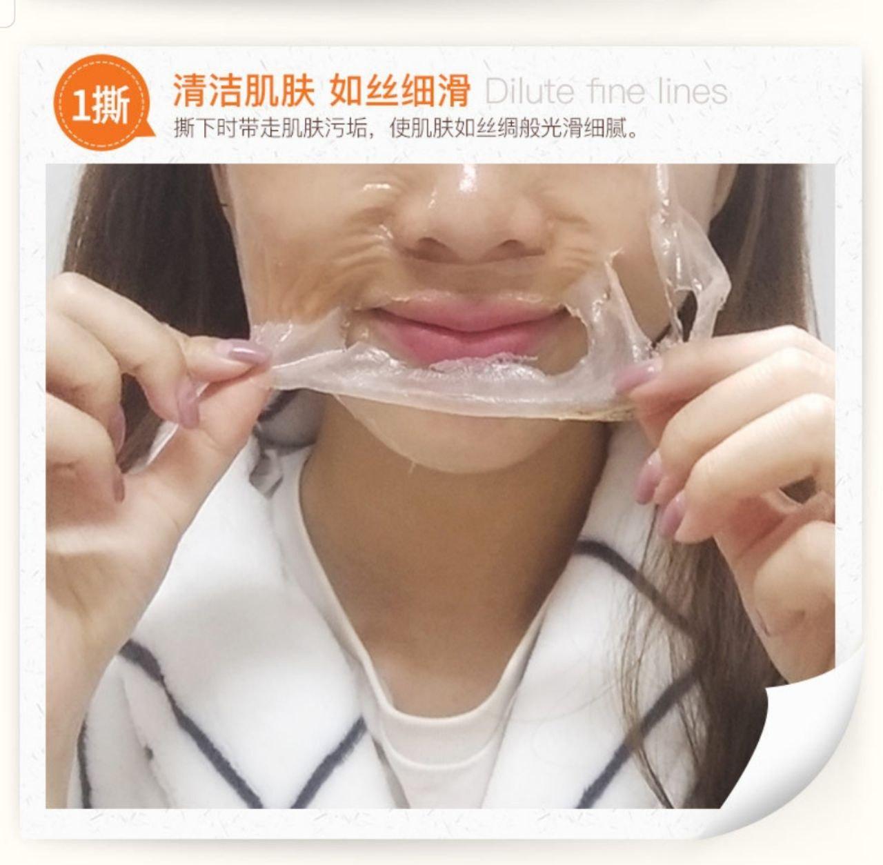 ماسک کاسه ای عسل ایمیجز