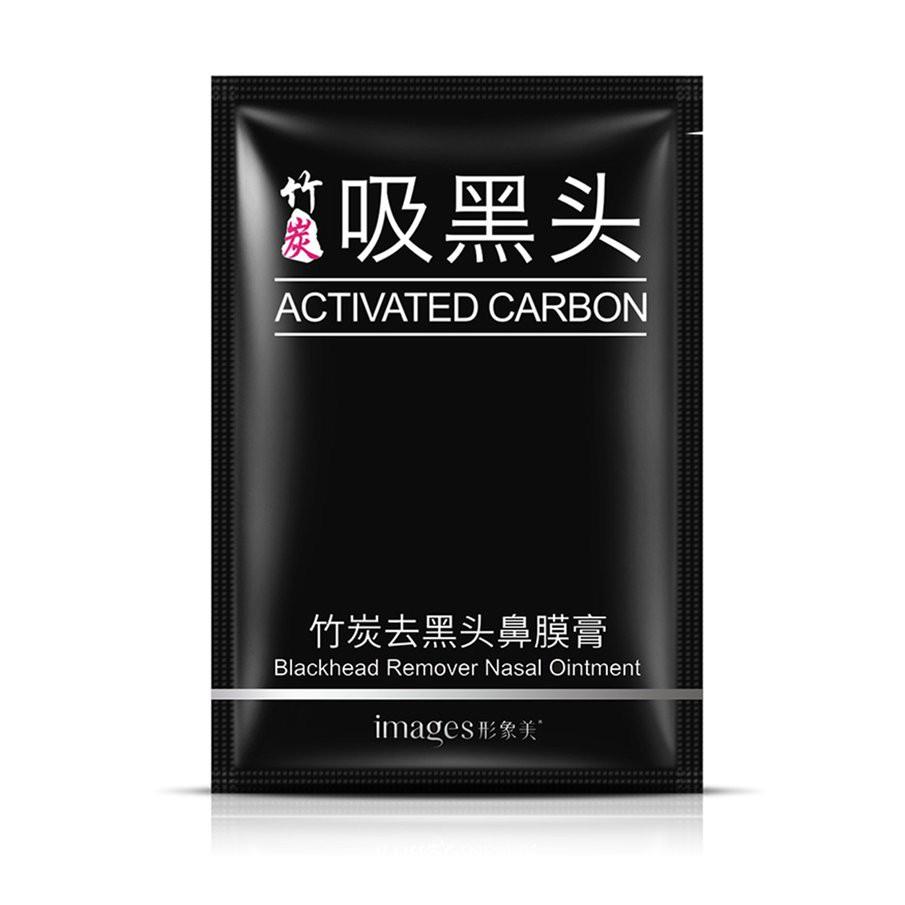 ماسک بینی کربن فعال ایمیجز