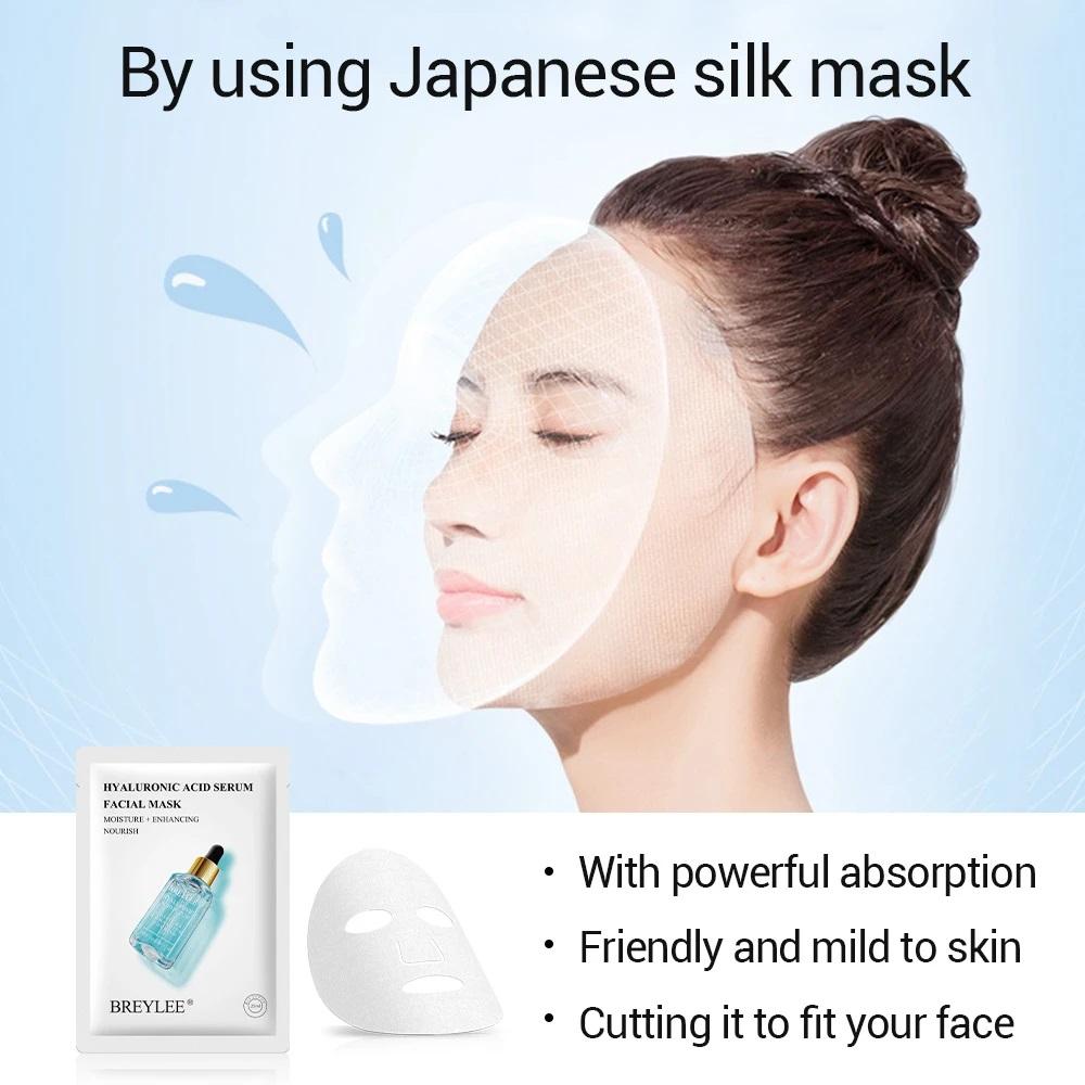 ماسک ورقه ای هیالورونیک اسید بریلی